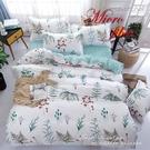 《DUYAN竹漾》舒柔棉單人床包被套三件組-漢普斯花園