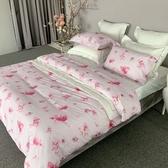 【金‧安德森】萊賽爾長纖天絲《慕西亞_粉》雙人床包四件組 網路優惠價格!
