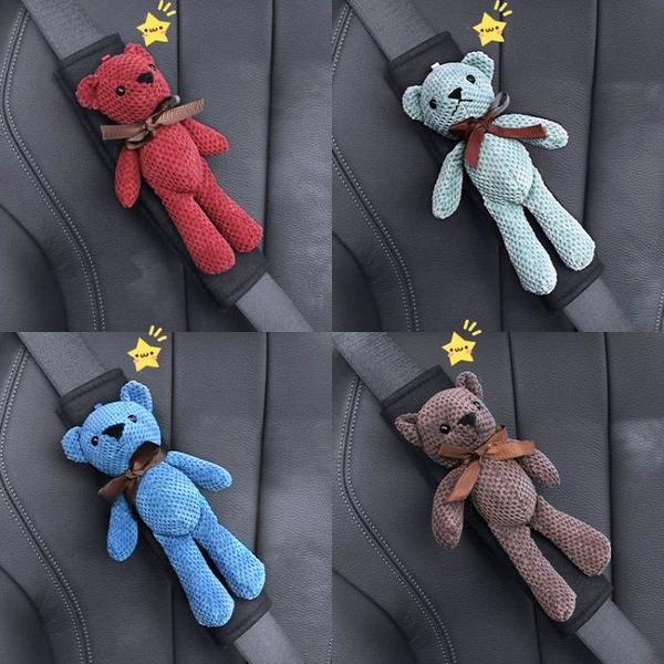 安全帶護肩套創意個性加長可愛卡通一對汽車保險帶車載護肩套夏季 初色家居館