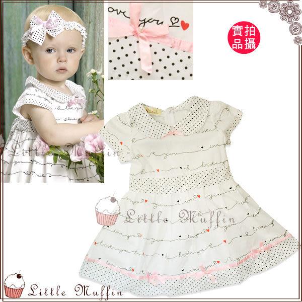 純棉 法式圓點娃娃領蝴蝶結短袖連身洋裝 80-100