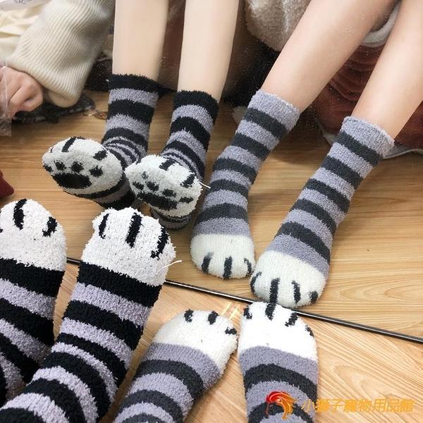 買1送1 珊瑚絨襪子女秋冬加厚保暖百搭毛巾襪日系可愛軟萌貓爪睡眠襪【小獅子】