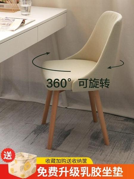 辦公椅 椅子靠背學生學習電腦椅家用寫字書桌椅轉椅臥室舒適辦公簡約凳子 LX 曼慕