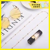眼鏡配件 眼鏡鍊條掛脖創意復古簡約掛繩防滑金屬裝飾鍊女時尚太陽墨鏡鍊子