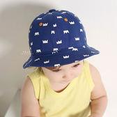 童帽 遮陽帽 防曬帽 小皇冠棉感遮陽漁夫帽