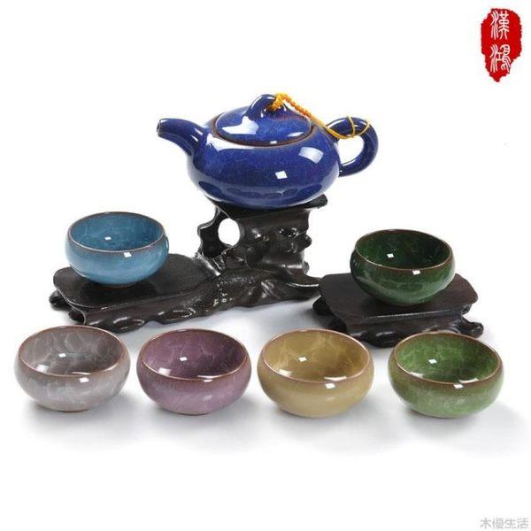 漢紅 冰裂釉茶具套裝 紫砂整套功夫茶具 陶瓷茶具MUYOU-B417