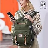 【南紡購物中心】夏日時光--流行字母後背包學生書包防水背包