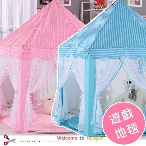 地墊 兒童夢幻玩具城堡帳篷 珊瑚絨 室內地墊   現貨+預購
