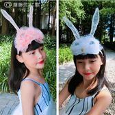 女童髮箍韓國可愛公主兔子頭箍兒童寬邊髮飾學生紗布飾品防滑髮卡 【創時代3c館】