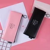 日韓版 簡約小清新創意大容量文具盒PLL4617【男人與流行】