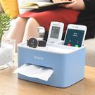 面紙盒抽紙盒家用客廳餐廳茶幾簡約可愛遙控器收納多功能創意家居