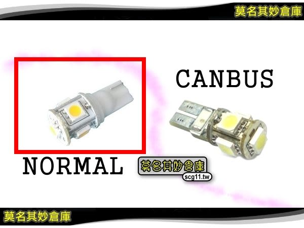 莫名其妙倉庫【AG025 LED T10 小燈泡】福特 Ford New Fiesta 小肥精品配件空力套件