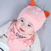 雙十二狂歡購 女寶寶帽子秋季0-1歲嬰兒公主夏季薄款男童新生初生幼3-6-12個月