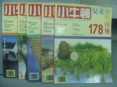 【書寶二手書T7/少年童書_PQG】小牛頓_174~178期間_共5本合售_動物標本製作有絕招等