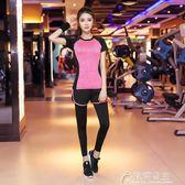 健身服女春夏瑜伽服新款速干瑜伽運動套裝女健身房跑步運動服花間公主