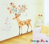 壁貼【橘果設計】夢幻梅花鹿 DIY組合壁貼 牆貼 壁紙室內設計 裝潢 壁貼