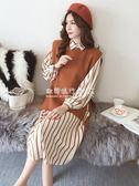 女秋裝洋裝女中長款撞色條紋襯衫裙溫柔風針織背心套裝裙 『歐韓流行館』