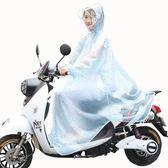 時尚正韓透明單人電車電瓶車摩托車雨披電動自行車成人帶袖女雨衣【全館89折低價促銷】