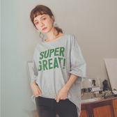 MUMU【T86015】SUPER GREAT!超大字母舒適短袖T恤。兩色