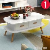 實木茶幾簡約現代客廳小戶型北歐橢圓形簡易小桌子創意電視柜組合