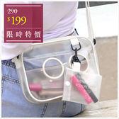 斜背包-個性透明霧面果凍斜背方包-單1款-A17172882-天藍小舖
