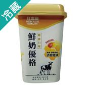 林鳳營鮮奶優格(蜂蜜)400G/杯【愛買冷藏】