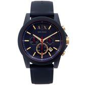 A/X ARMANI EXCHANG 時尚的計時手錶(AX1335)-藍面/43mm