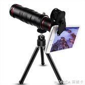 手機鏡頭演唱會神器攝像頭外置高清倍長焦通用單反望遠鏡頭 美斯特精品