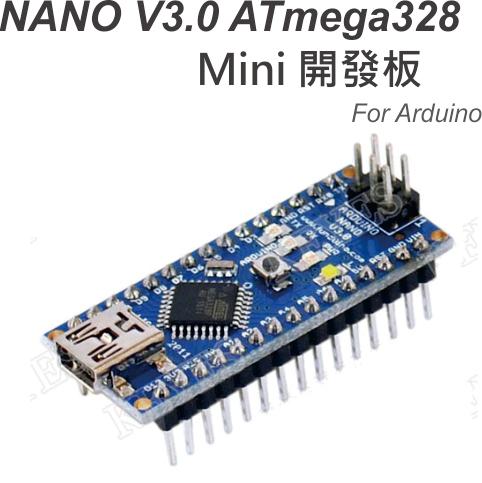 NANO 3.0 (ATMEL ATmega328P-AU) 迷你開發板 For Arduino