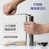 (萬聖節)不銹鋼手動咖啡豆研磨機家用手搖現磨豆機粉碎器小巧便攜迷你水洗