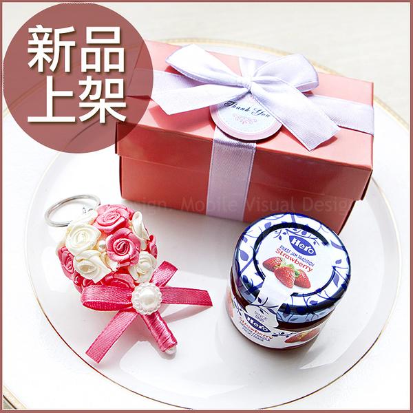 Double Love Pink盒「藍蓋hero果醬+捧花鑰匙圈」小禮盒--婚禮小物.禮贈品.送客戶送伴娘幸福朵朵