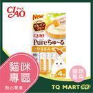 CIAO PURE 純初乳無色素香料肉泥-雞肉【TQ MART】