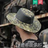 釣魚帽戶外防曬遮陽帽太陽帽草帽男士沙灘帽登山釣魚帽 爾碩數位3c
