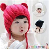 童帽子毛線帽毛絨帽-純色條紋小熊護耳帽-JoyBaby