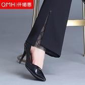薄款微喇褲女2021新款夏季冰絲西褲女褲休閒職業寬鬆春夏喇叭褲子