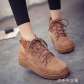 原宿馬丁靴女春ulzzang短靴復古平底女鞋英倫風學生鞋子韓版靴子「千千女鞋」