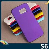 三星 Galaxy S6 細磨砂手機殼 PC硬殼 超薄簡約 防指紋 保護套 手機套 背殼 外殼