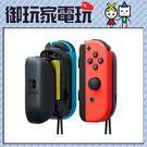 ★御玩家★現貨 NS Switch Joy-Con 原廠擴充電池(乾電池式)