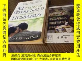 二手書博民逛書店英文原版罕見52 things wives need from