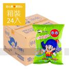 【乖乖】奶油椰子口味24g,24包/箱,非油炸物,不含防腐劑,奶素可食,平均單價9.38元