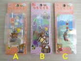 ☆草莓牛奶屋☆日本進口SAN-X【懶懶熊】地方限定手機吊飾