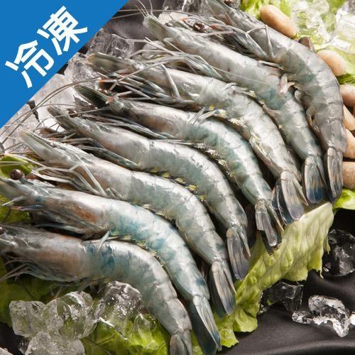 飽滿彈牙越南嚴選藍海鮮草蝦1盒14~16入(300g±5%/盒)【愛買冷凍】