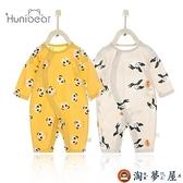 嬰兒連身衣寶寶哈衣新生兒衣服純棉秋裝薄款【淘夢屋】