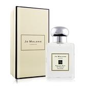Jo Malone 英國梨與小蒼蘭香水(50ml)-國際航空版-限量規格版