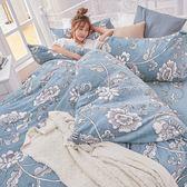 法蘭絨 / 單人【芬妮雅】含一件枕套  鋪棉床包薄被毯組  戀家小舖AAR115