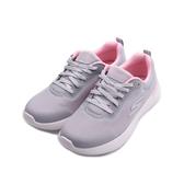SKECHERS 慢跑系列 GORUN 400 V2 綁帶跑鞋 灰 128000GYLV 女鞋