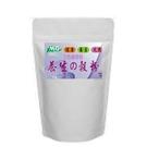 即食純三色藜麥粉/150g