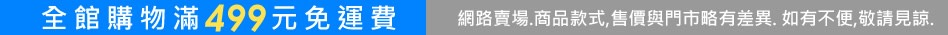 toyego-headscarf-fd68xf4x0948x0035-m.jpg