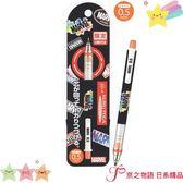 【京之物語】日本UNI KURU TOGA限定版MARVEL塗鴉旋轉自動鉛筆0.5mm 現貨