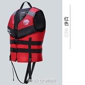 大人救生衣大浮力便攜成人釣魚馬甲兒童背心船用專業救身求生-