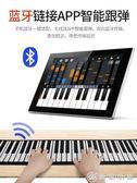 電子軟手卷鋼琴88鍵盤加厚專業版成人便攜式女初學者練習入門折疊 優家小鋪